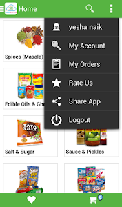 Sagar Shopping screenshot 3