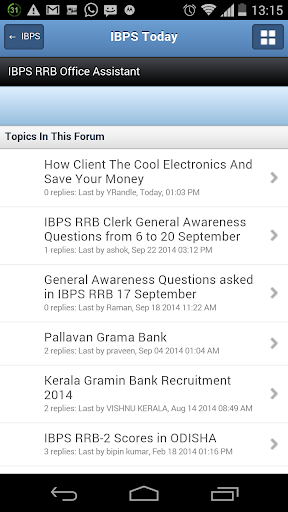 IBPS Today