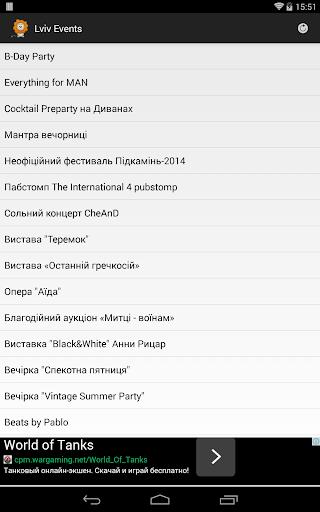Lviv Events