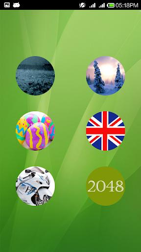 Season 2048