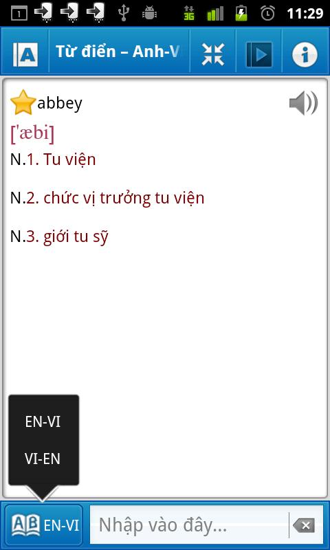 Astrotek Viet Dictionary - screenshot