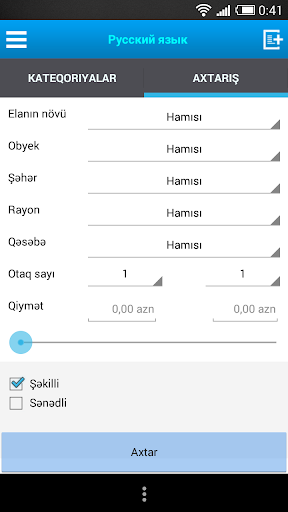 【免費新聞App】m.Mekan.az-APP點子
