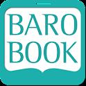 바로북 전자책 - 로맨스,무협,연재,무료책 eBOOK