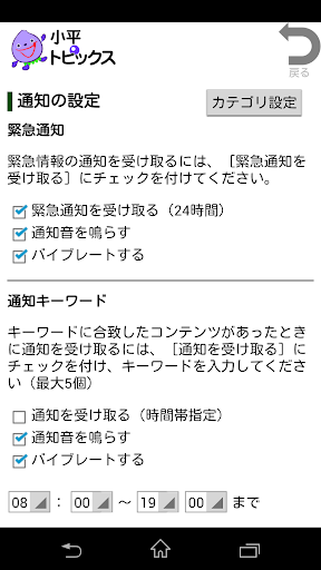 u5c0fu5e73u30c8u30d4u30c3u30afu30b9 1.1.1.3 Windows u7528 4