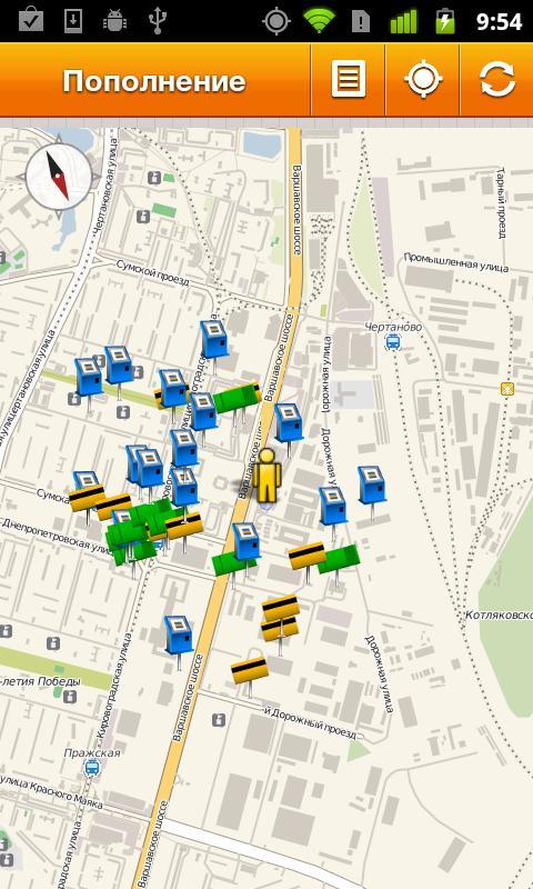 QIWI Карта - screenshot
