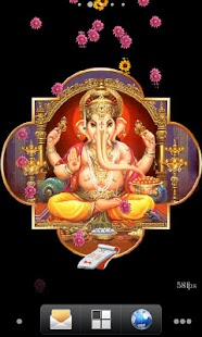 Ganesh Aradhana Live Wallpaper - screenshot thumbnail