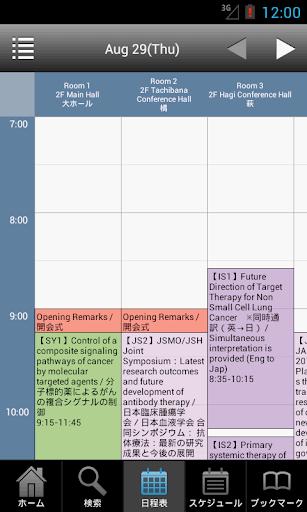玩免費醫療APP|下載JSMO2013 My Schedule app不用錢|硬是要APP