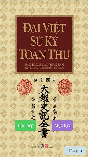 Đại Việt Sử Ký Toàn Thư