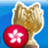 香港食Guide logo