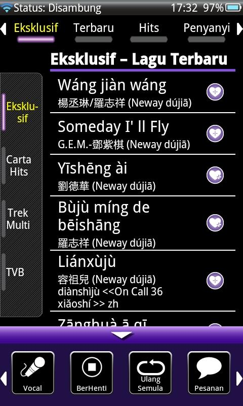 Neway任你點 Malaysia - screenshot