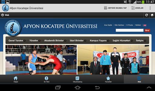 【免費教育App】Afyon Kocatepe Üniversitesi-APP點子
