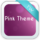 Pink Theme for Keyboard