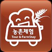 토스트 농촌체험-강원도 농사,환경생태,전통놀이체험