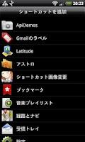 Screenshot of Shortcut changer[cShortcut]