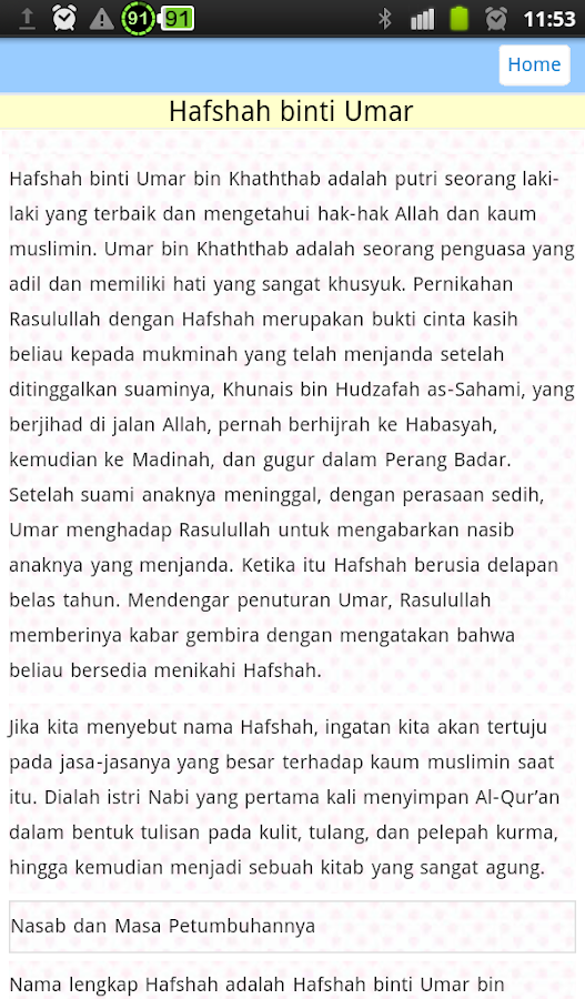 Biografi Istri Nabi Muhammad - screenshot