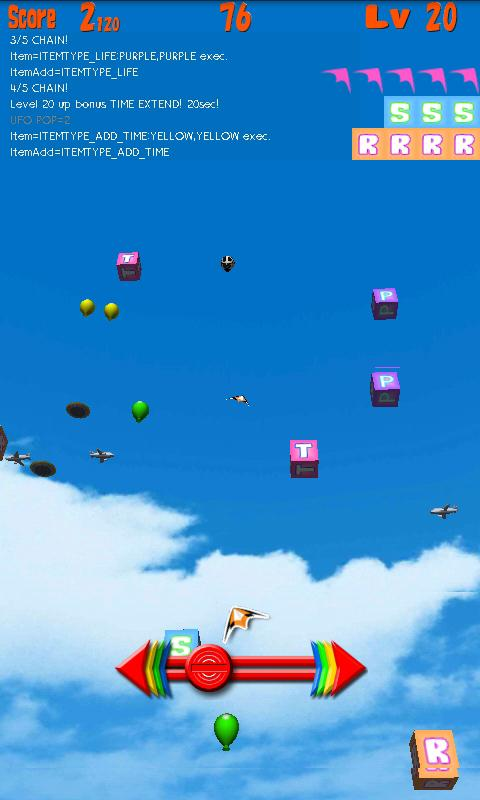 KITE- screenshot