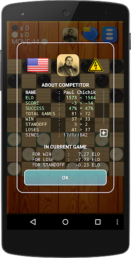 Checkers Online Screenshot
