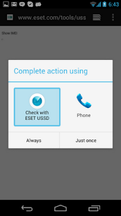 ESET USSD Control - screenshot thumbnail