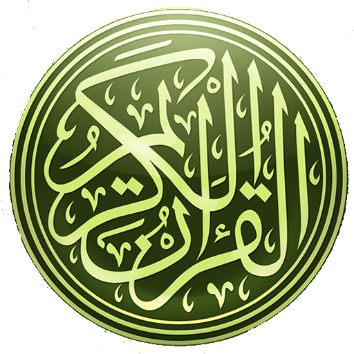 Quran Dari Audio Translation LOGO-APP點子