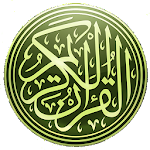 Quran Dari Audio Translation