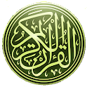Quran Dari Audio Translation icon