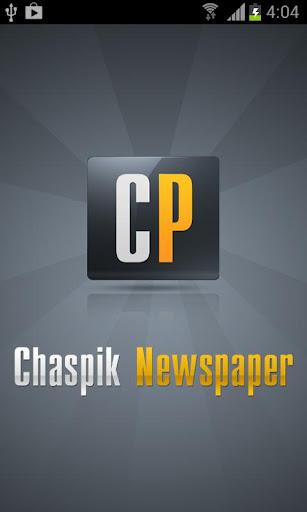 Chaspik Newspaper