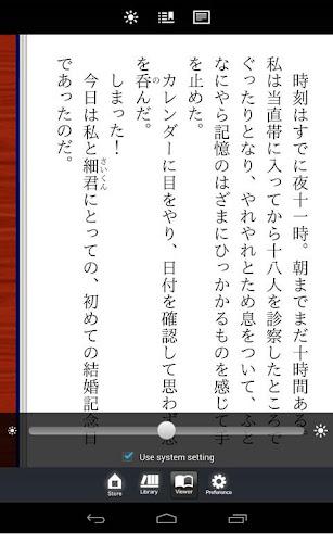 Neowing eBook Reader 3.2.1.08ad129 Windows u7528 3