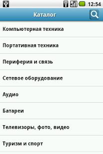 Vint.com.ua- screenshot thumbnail