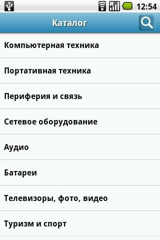 Vint.com.ua- screenshot
