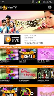 Hiru TV – Sri Lanka 1