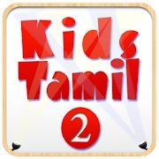 The Kids school (Tamil)