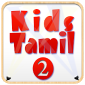 The Kids school (Tamil)