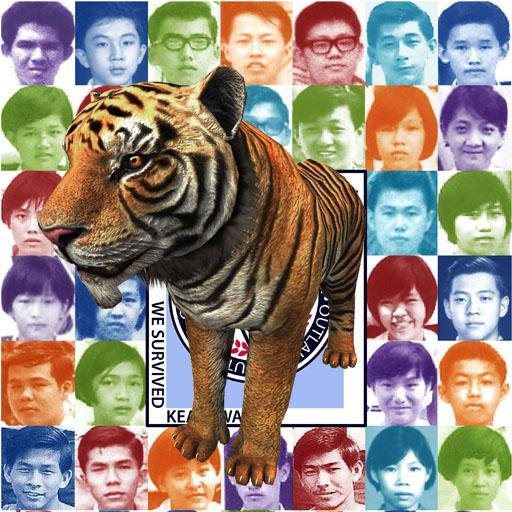 Keathwa Tiger LOGO-APP點子