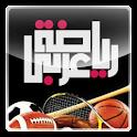 Reyadah Araby logo