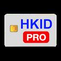 香港身份證驗證器專業版 icon