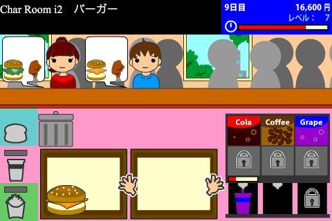 本日開店ハンバーガーショップ