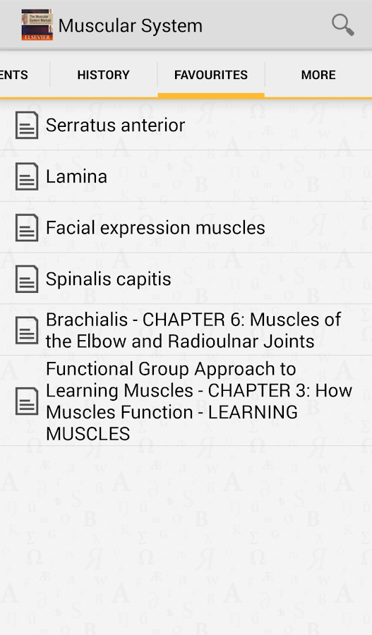 The Muscular System Manual - screenshot