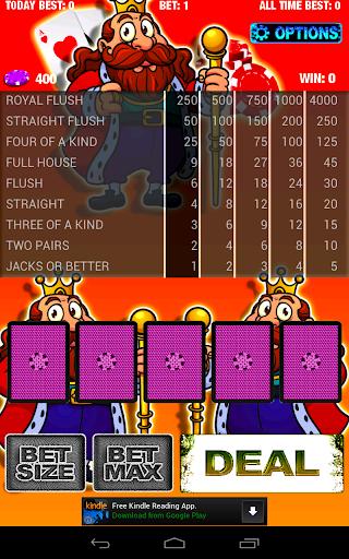 统治者皇家赌博