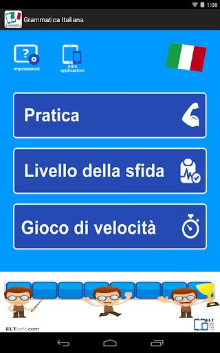 玩教育App|進階義大利文文法 FREE免費|APP試玩