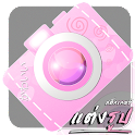 Camera Lovely Plus icon