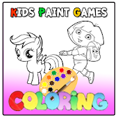 Little Kids Paint Games