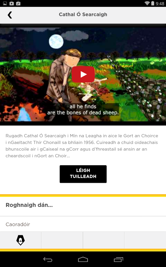 Poetry Now Irish Language App- screenshot