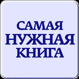 Книга грей 2 эл джеймс на русском языке читать