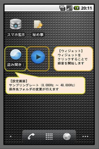 u76d7u307fu805eu304d 12.0 Windows u7528 2