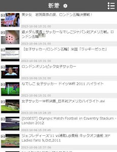 なでしこジャパンの選手達のおすすめ画像2