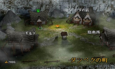 TRAP HUNTER -LOST GEAR- LITE Screenshot 2