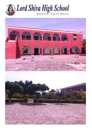 Lord Shiva School