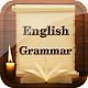 English Grammar Book Download for PC MAC