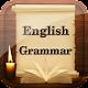 English Grammar Book Download for PC MAC