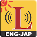 U-Learn Japanese Teacher